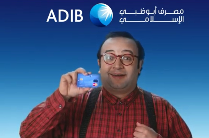 ATMs & Branches | Abu Dhabi Islamic Bank (ADIB) - Egypt