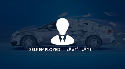 Auto -self -employed