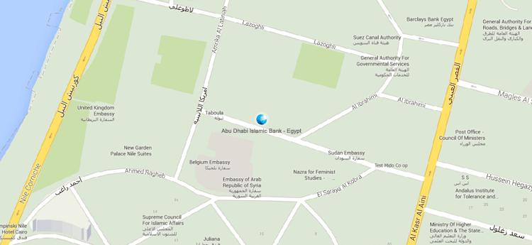 Contact Us Abu Dhabi Islamic Bank ADIB Egypt - Map of egypt and uae